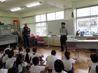 9月5日(木) 防犯教室